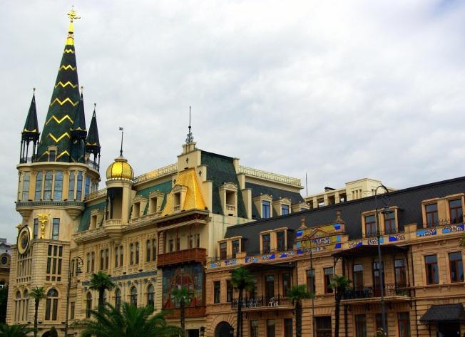 Batum Özgürlük meydanı