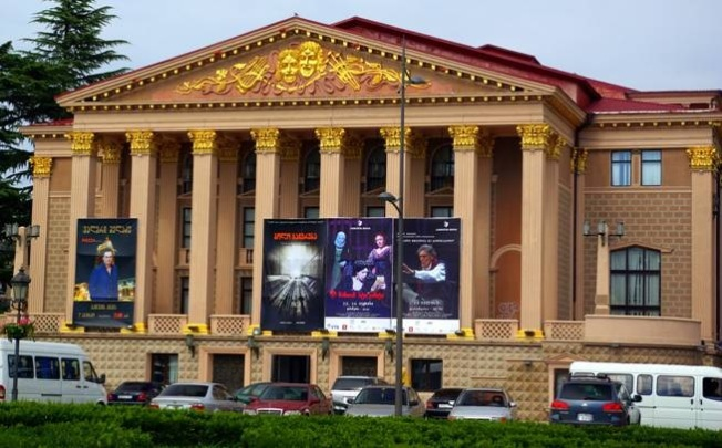 Batum Devlet tiyatrosu