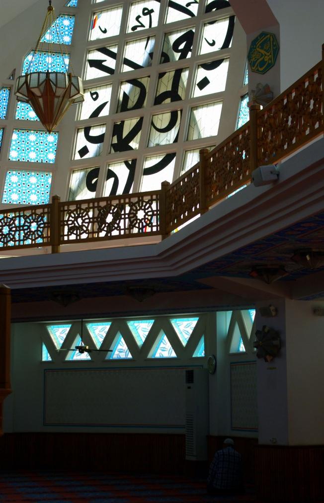 Merkez Cami içi
