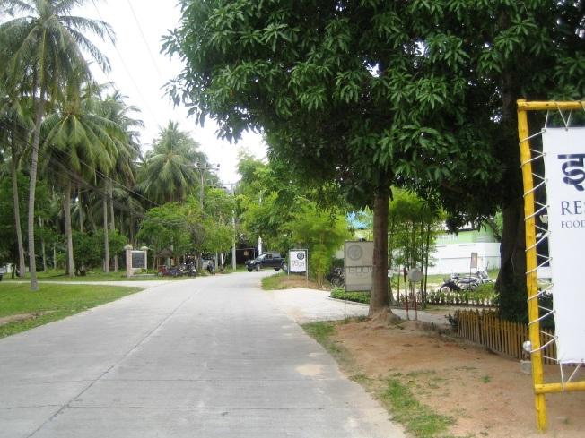 Agama Yoga Srtihanu Kampüsü Girişi