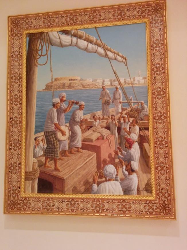 Muscat Opera House'dan ayrıntı
