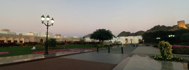 Al Aalm Sarayı