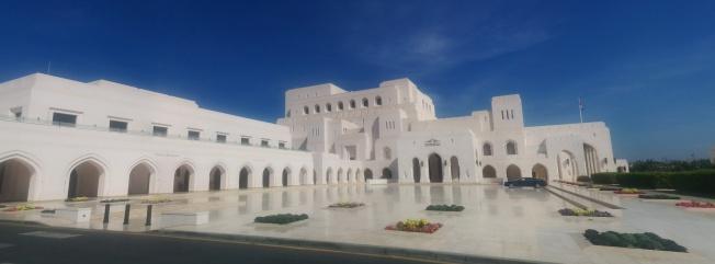 Muscat Opera House gündüz görüntüsü