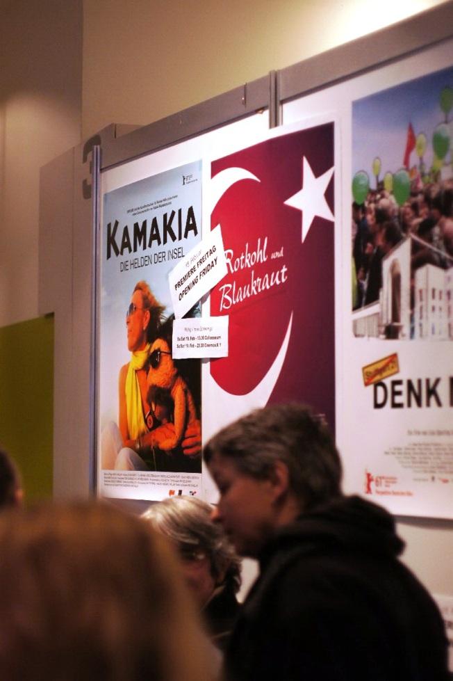 Perspektive Deutsches Kino film afişi